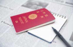 電子ビザと通常のビザの違い【ブラジル渡航編】